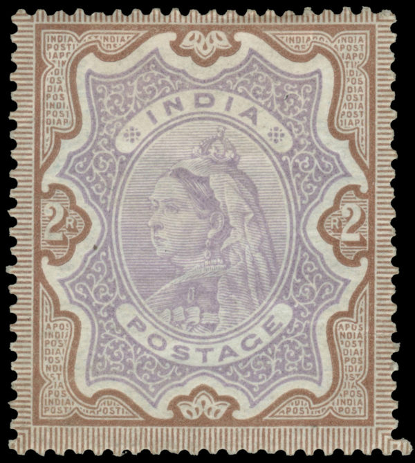India Color Trial of the 1895 QV 3r but in 2r pale violet and yellow-brown. Rare